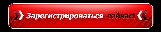 Регистрация на официальном сайте Casino X