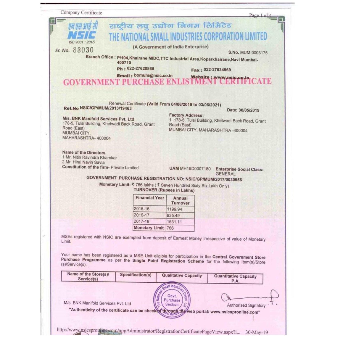 NSICRegistrationCertificate-page-001
