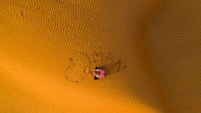 OMANski biseri - FotoPOTEP