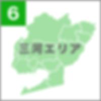 nagoya_icon06.png