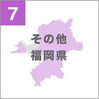 fukuoka_icon07.png