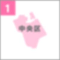 fukuoka_icon01.png