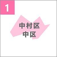 nagoya_icon01.png