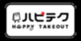 logo_n_htk_rgb.png