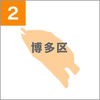 fukuoka_icon02.png