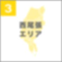 nagoya_icon03.png