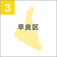 fukuoka_icon03.png