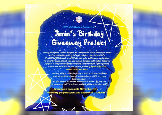 jimin birthday project 2018.png