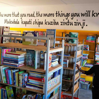 The library is open to the entire community at Tukongote School supported by Waterberry Community Projects Limited
