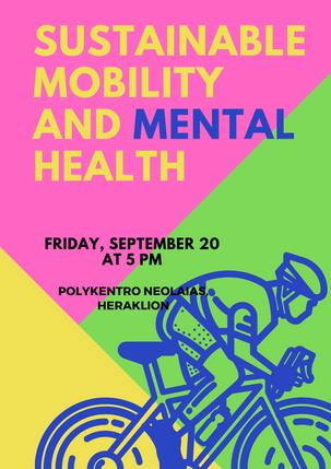 Δύο εκδηλώσεις για την Ευρωπαϊκή Εβδομάδα Κινητικότητας (16-22 Σεπτεμβρίου 2019)