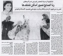 Al Siyasah News Paper - Kuwait