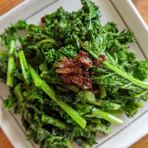 Kale - Green Baby Leaves - 1 bunch