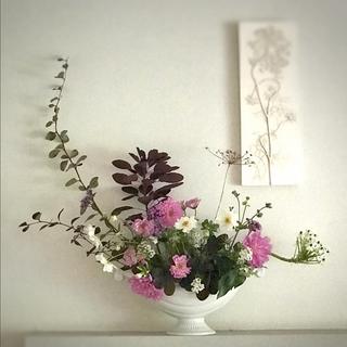 florist london