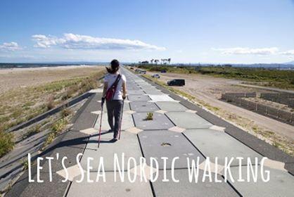 7.5 Let's Sea Nordic walking in荒浜