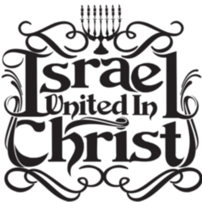 Israelite logo.png