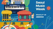 Sejong Festival X Seoul Music Week 2019