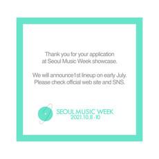 쇼케이스 공모 마감, Showcase Application is closed!