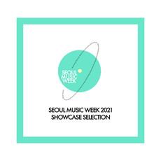 Showcase Selection for 2021, 쇼케이스 선정 결과