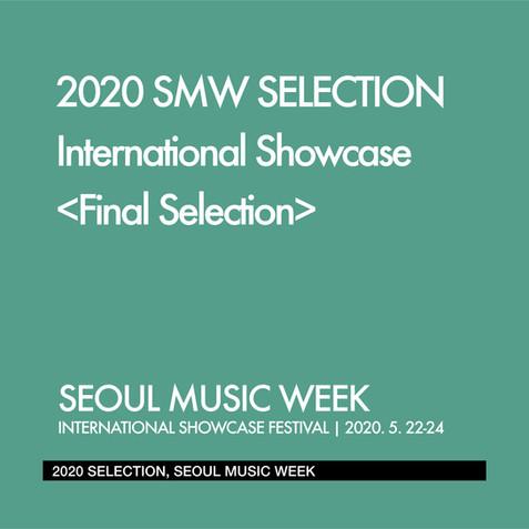 Final Selection for International showcase