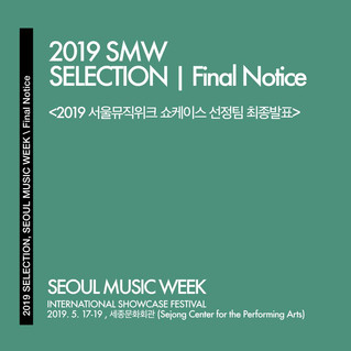 Final selection Notice for 2019 SMW