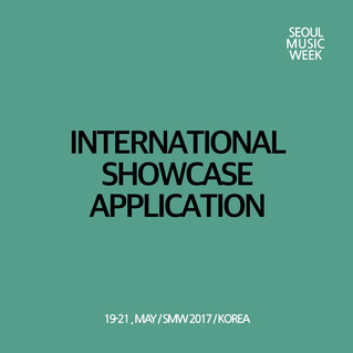International Showcase Application