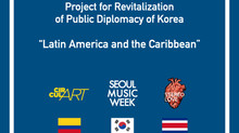 Project for Revitalization of Public Diplomacy of Korea - Latin America and the Caribbean.