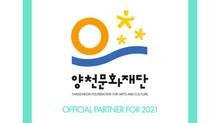 Partner  and Sponsor for 2021