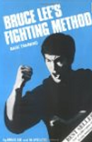 Bruce Lee Fighting Method 2