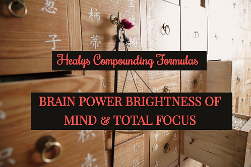 Brain Power & Total Focus combo