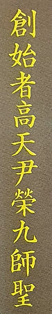 YJD Chinese.jpg