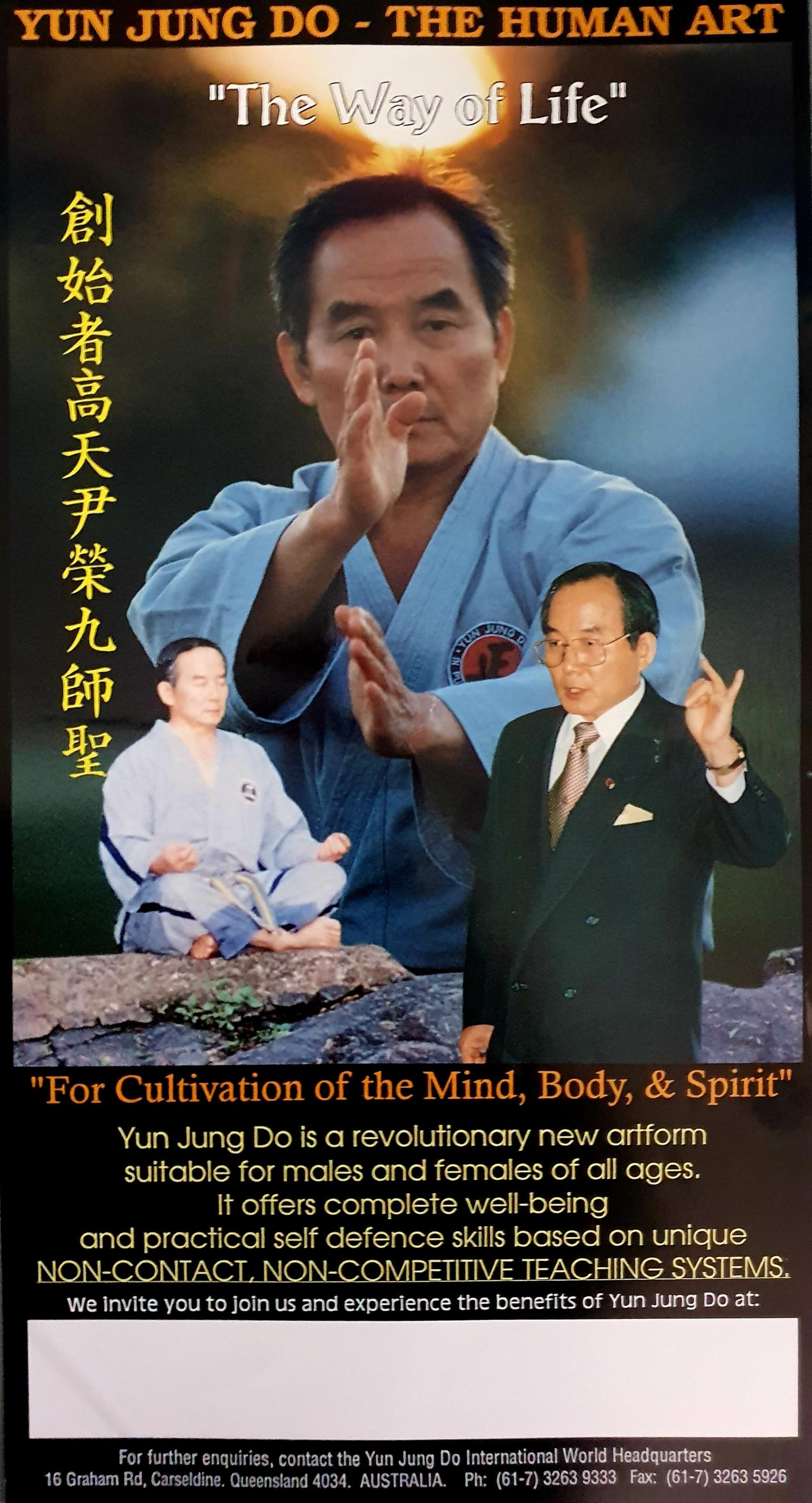Yun Jung Do Classes