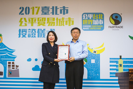 Taiwan becomes the first Fairtrade City in Chinese-speaking regions.