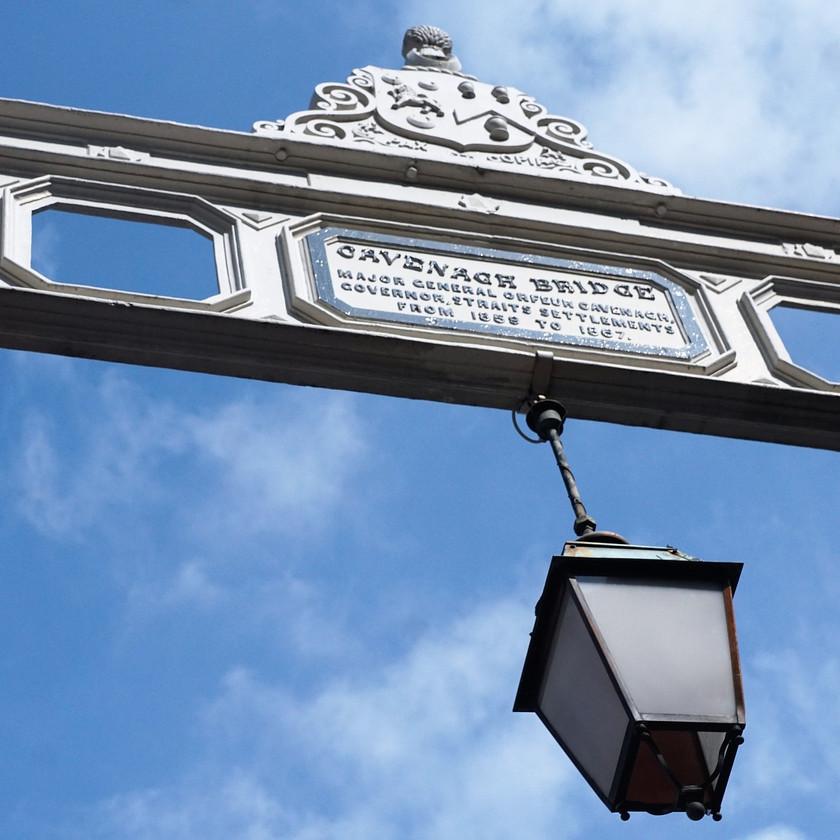 Cavenagh Bridge sign