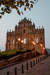 St Paul Macau.jpeg
