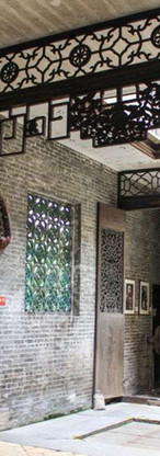 Lou Kau Mansion.jpg