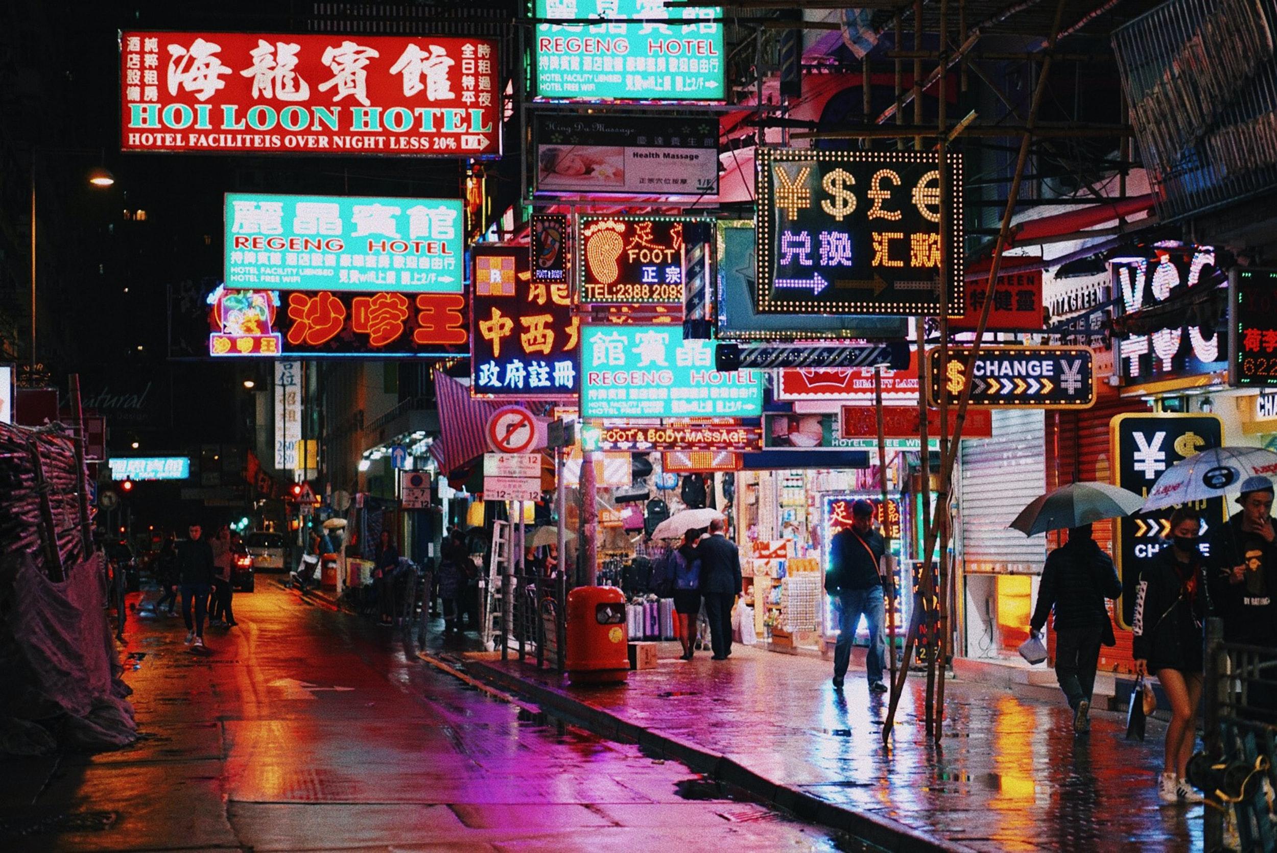 Vibrant Neighbourhood HK