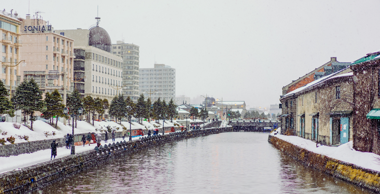 Otaru Canal Hokkaido
