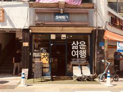 Daejeon Bookstore