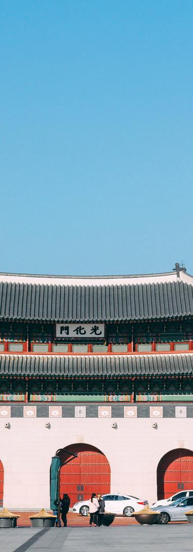Gwanghamun.jpg