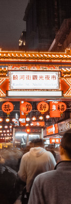 Raohe St Night Market.jpg