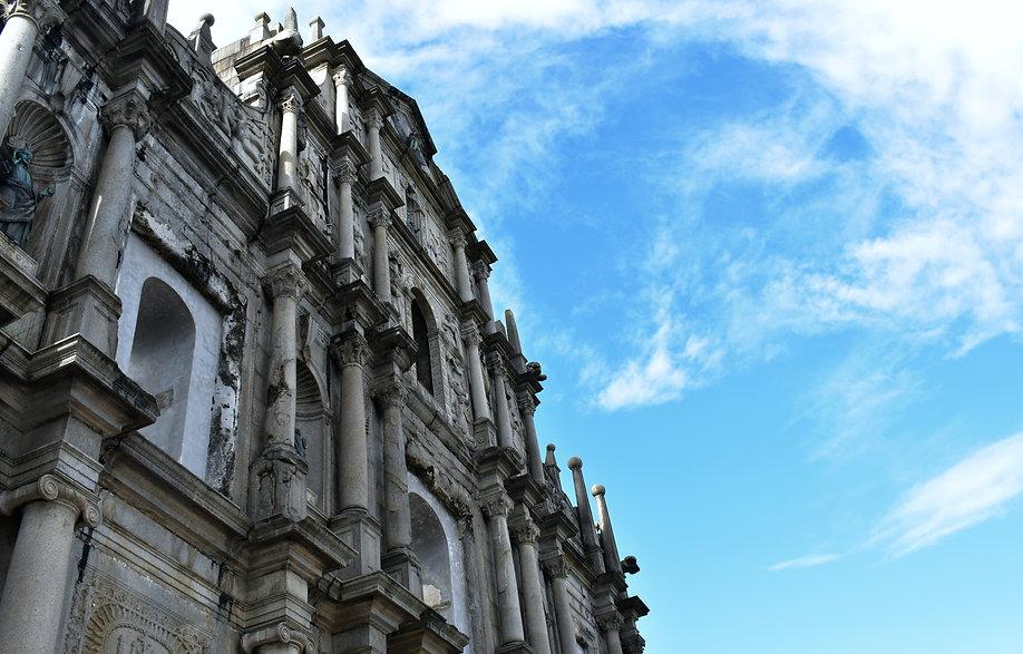 Ruins of St Paul.jpg