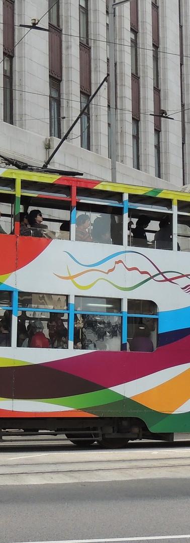 HK Tram.jpg