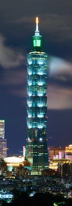 Taipei 101 Night.jpg