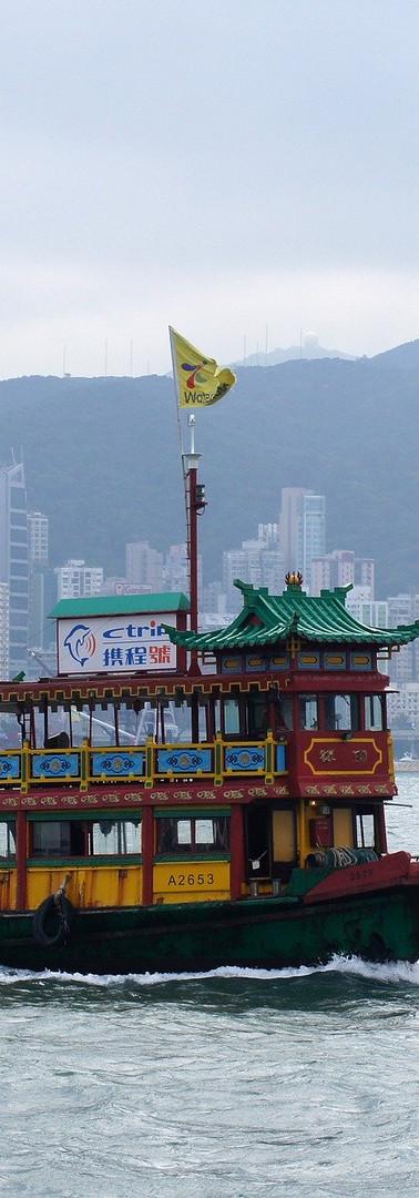 HK Junk Boat.jpg