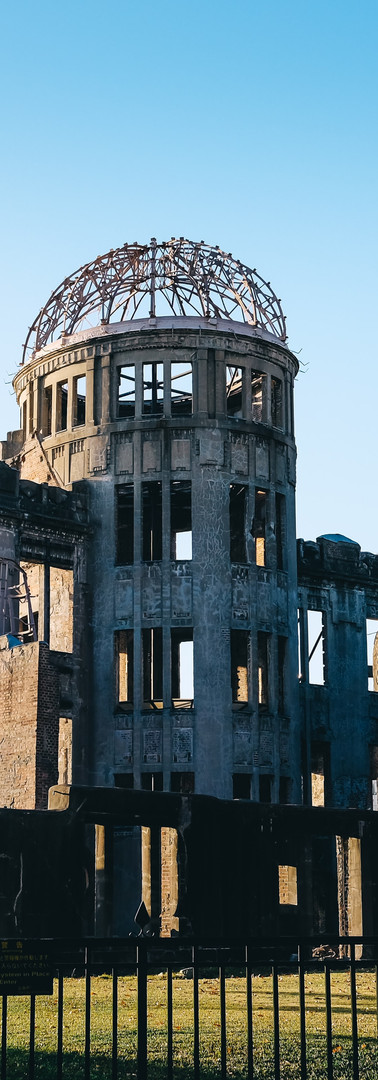 A Dome Hiroshima.jpg