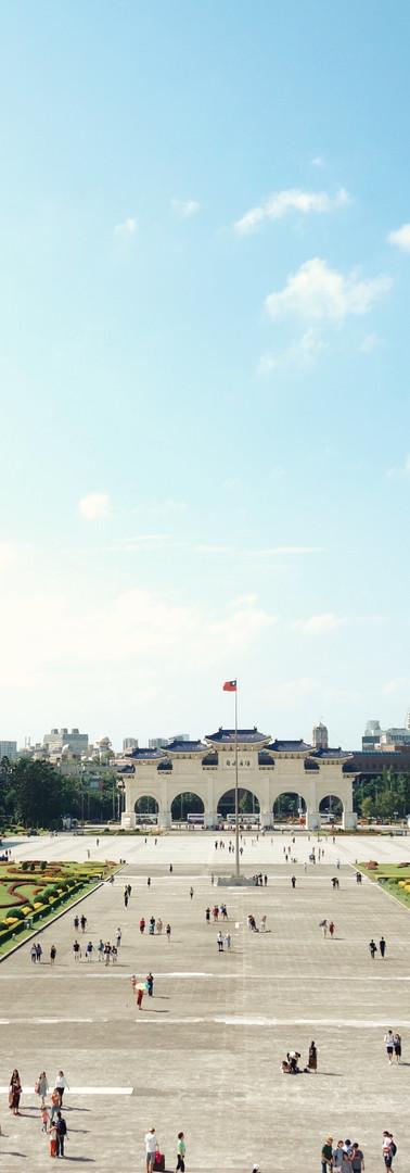 Chiang Kai Shek Memorial Hall.jpg