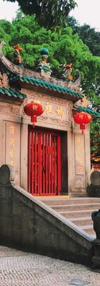A-Ma Temple.jpg