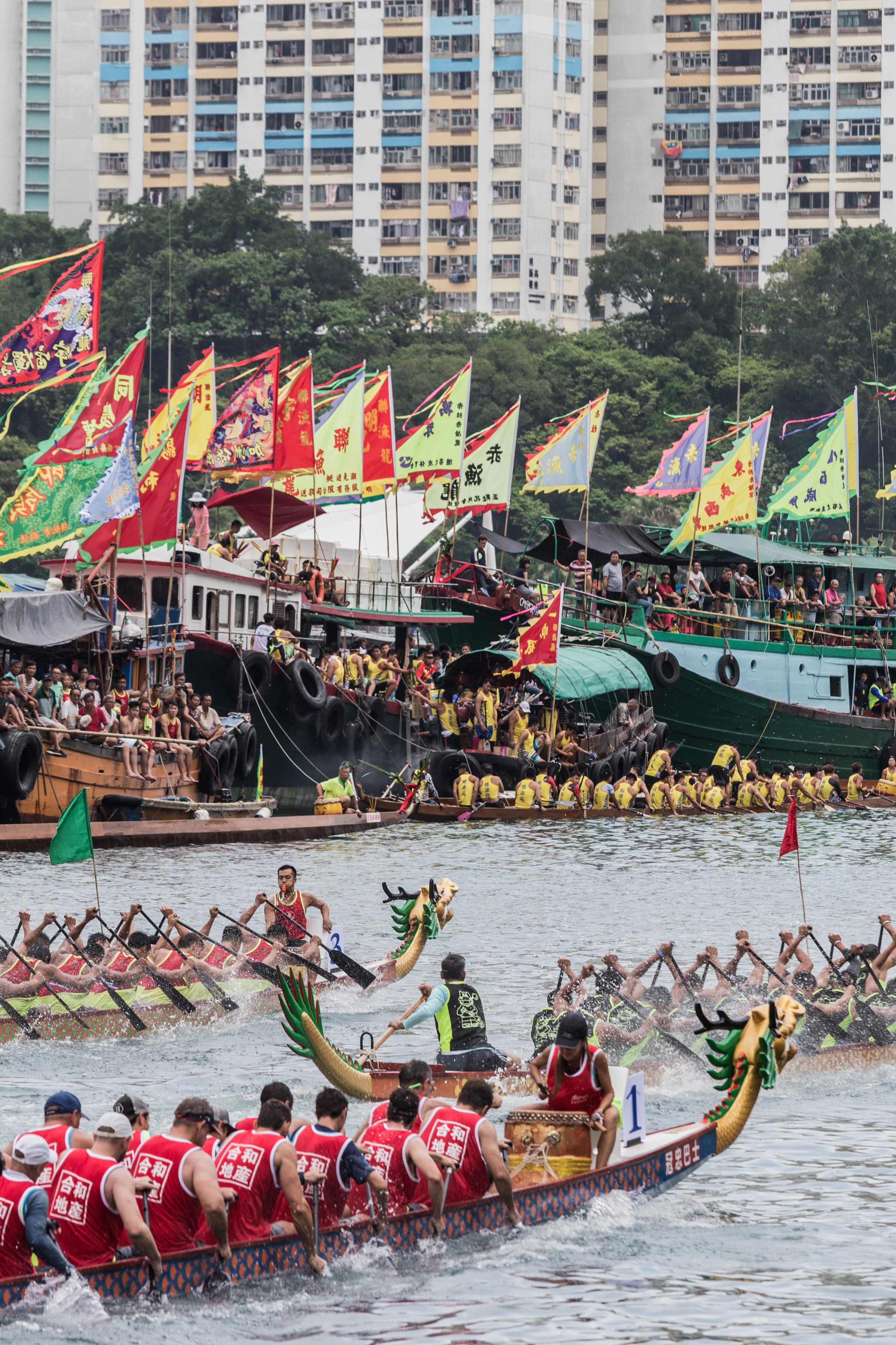 Dragon Boat HK