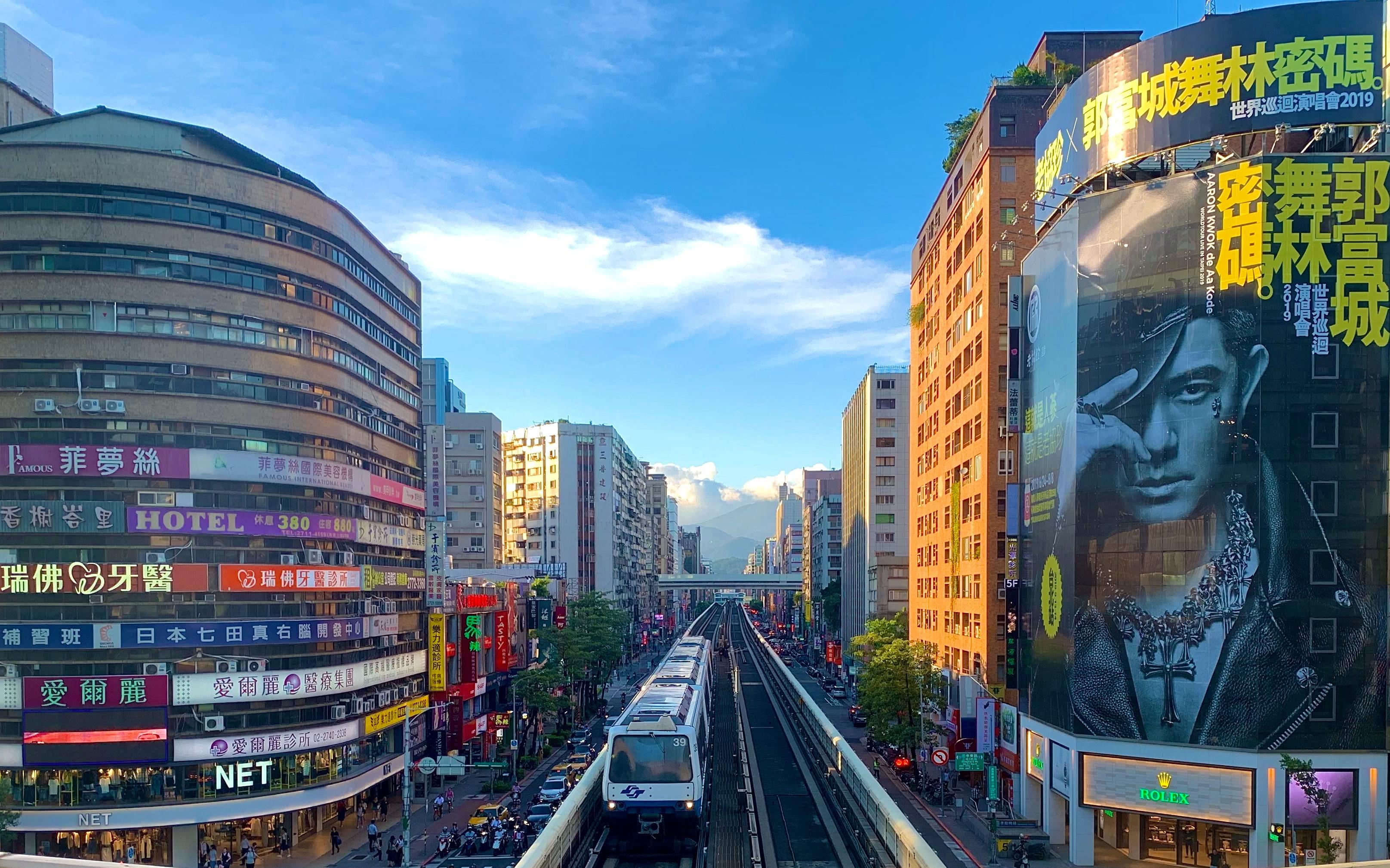 Taipei Metro Line