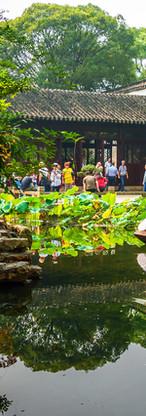 Lingering Garden Suzhou.jpg